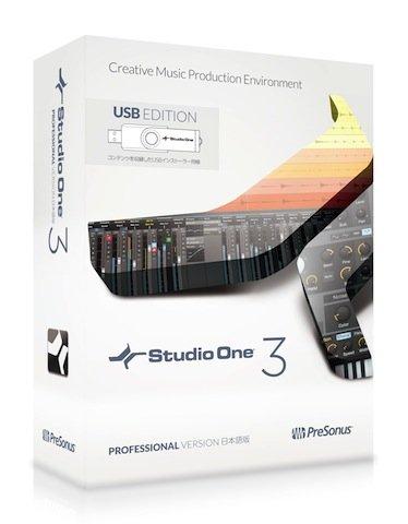 Studio One 買いました!