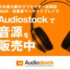 音源追加してます「観覧車-笛ver.」|フリーBGM,音楽素材