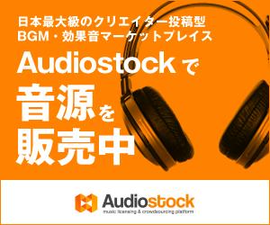 フリーBGM,音楽素材 |悲しい曲、テクノ風の音源追加しています。